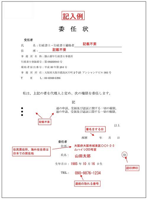 書き方 公 文書